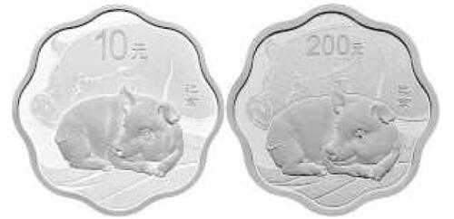Lieferumfang:China : 210 Yuan Year of the Pig Blossom shaped set Au/Ag  2019 PP