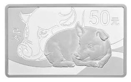 Lieferumfang:China : 50 Yuan Year of the Pig 150g Rectangular  2019 PP