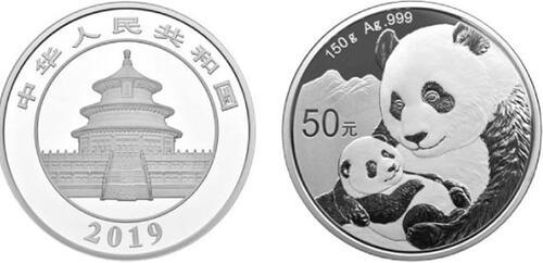 Lieferumfang:China : 50 Yuan Silberpanda  2019 PP