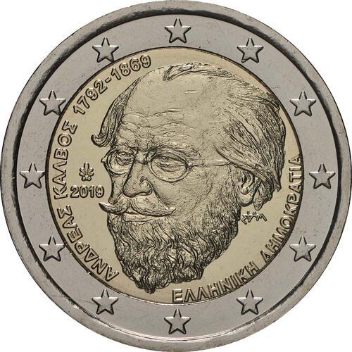 Rückseite:Griechenland : 2 Euro 150. Todestag von Andreas Kalvos  2019 bfr