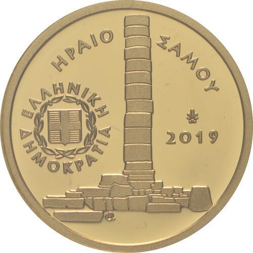 Vorderseite:Griechenland : 50 Euro Heraion von Samos  2019 PP