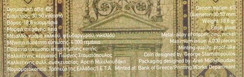 Zertifikat:Griechenland : 5 Euro 100 Jahre Spar- und Darlehensfonds  2019 bfr
