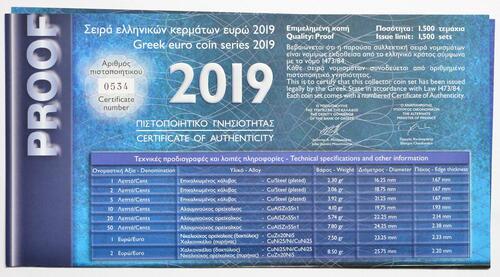 Zertifikat:Griechenland : 7,88 Euro KMS Griechenland inkl. 2x2 Euro Gedenkmünzen  2019 PP
