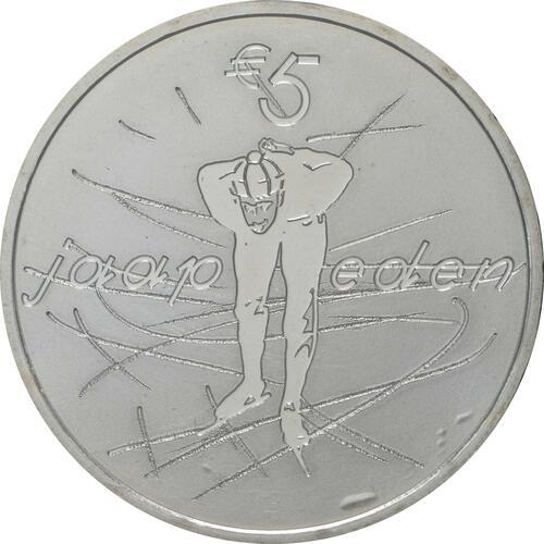 Rückseite:Niederlande : 5 Euro Jaap Eden  2019 bfr