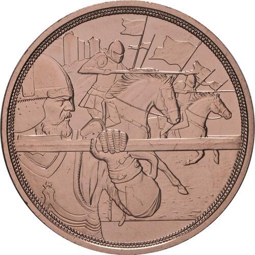 Vorderseite:Österreich : 10 Euro Tapferkeit  2020 bfr