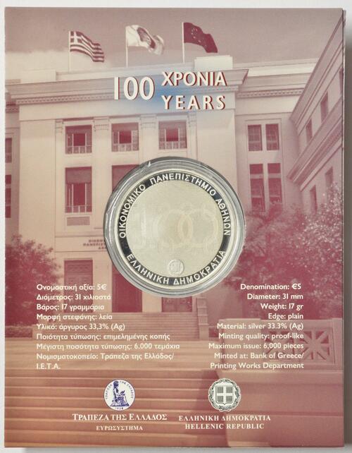 Zertifikat:Griechenland : 5 Euro 100 Jahre Universität für Wirtschaft Athen   2020 P/L