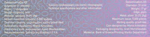 Zertifikat:Griechenland : 5 Euro Iris Hellenica coloriert  2020 P/L