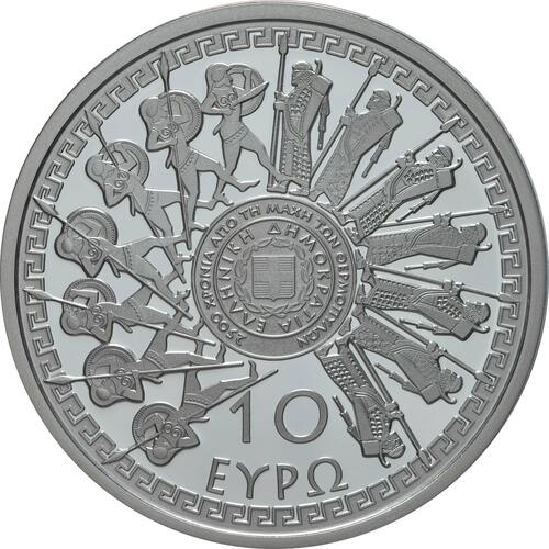 Rückseite:Griechenland : 10 Euro 2500 Jahre Schlacht von Thermopylen  2020 PP