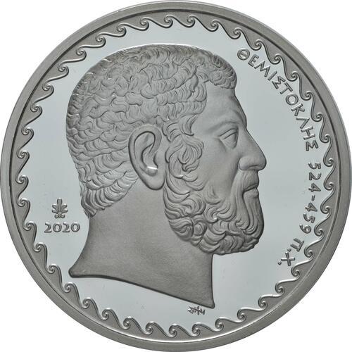 Vorderseite:Griechenland : 10 Euro 2500 Jahre Schlacht von Salamis  2020 PP