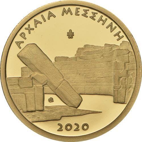 Vorderseite:Griechenland : 50 Euro Messene  2020 PP