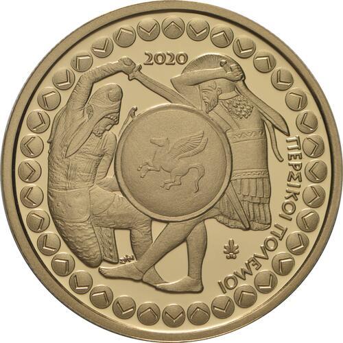 Vorderseite:Griechenland : 200 Euro Die persischen Kriege  2020 PP