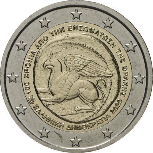 Rückseite:Griechenland : 2 Euro 100. Jahrestag der Vereinigung Thrakiens mit Griechenland  2020 bfr