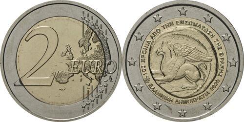 Lieferumfang:Griechenland : 2 Euro 100. Jahrestag der Vereinigung Thrakiens mit Griechenland  2020 bfr