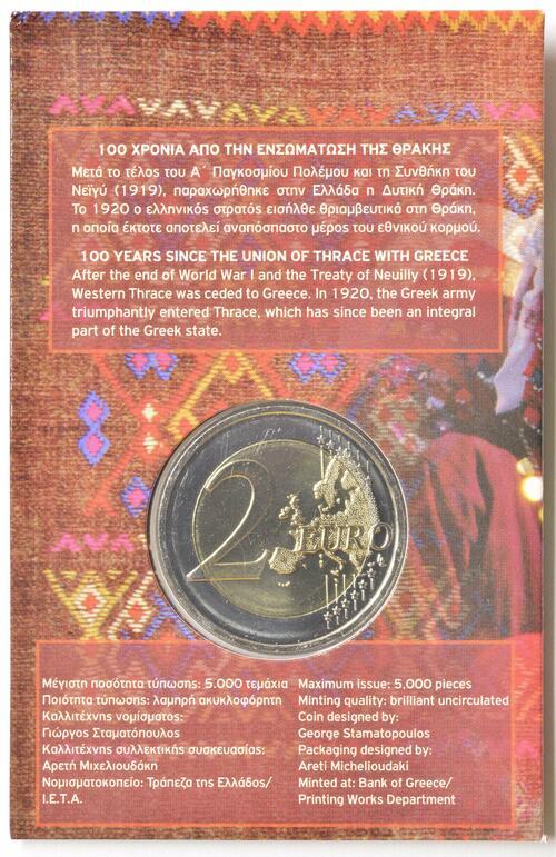 Zertifikat:Griechenland : 2 Euro 100. Jahrestag der Vereinigung Thrakiens mit Griechenland  2020 Stgl.