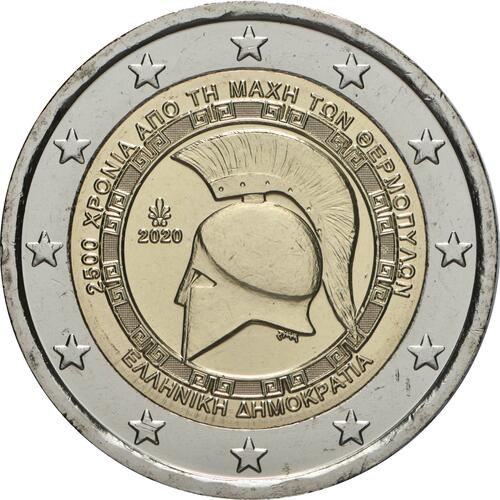 Rückseite:Griechenland : 2 Euro 2500 Jahre Schlacht bei den Thermopylen  2020 bfr