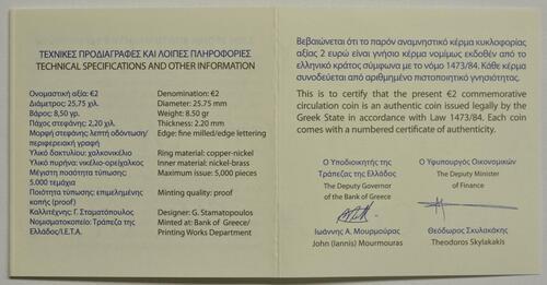 Zertifikat:Griechenland : 2 Euro 2500 Jahre Schlacht bei den Thermopylen  2020 PP
