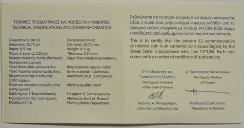 Zertifikat:Griechenland : 2 Euro 100. Jahrestag der Vereinigung Thrakiens mit Griechenland  2020 PP