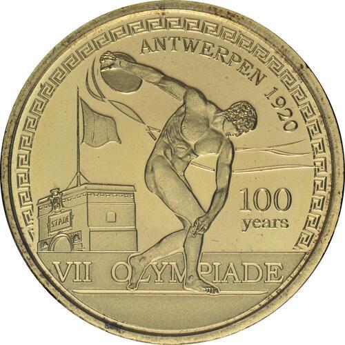 Vorderseite:Belgien : 2,5 Euro 100 Jahre Olympische Spiele Antwerpen  2020 Stgl.