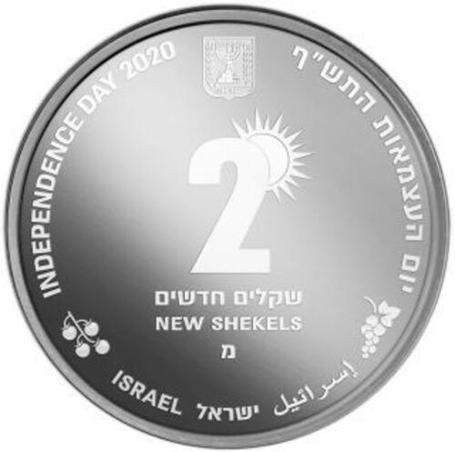 Rückseite:Israel : 2 Shekel 72 Jahre Staat Israel - Landwirtschaft  2020 PP