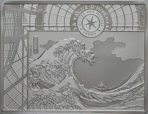 Vorderseite:Frankreich : 10 Euro Hokusai/Die Welle  2020 PP