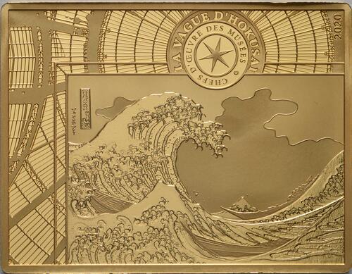 Vorderseite:Frankreich : 200 Euro Hokusai/Die Welle  2020 PP