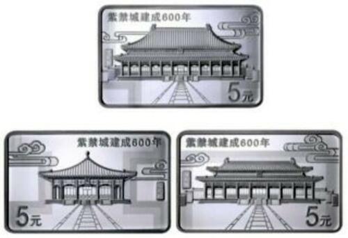 Lieferumfang:China : 3x5 Yuan Verbotene Stadt - Set - im Etui  2020 PP