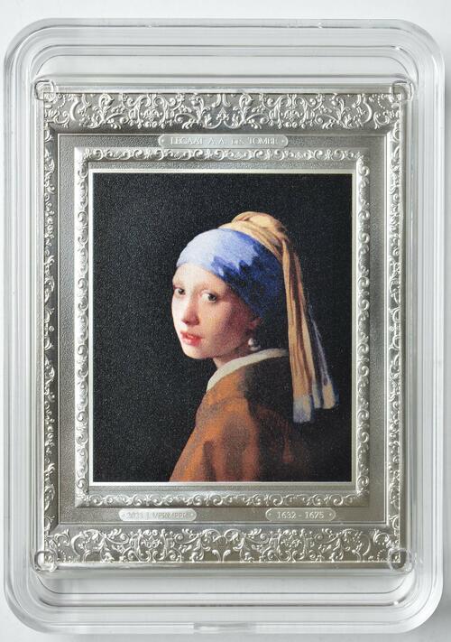 Vorderseite:Frankreich : 250 Euro Johannes Vermeer  2021 PP