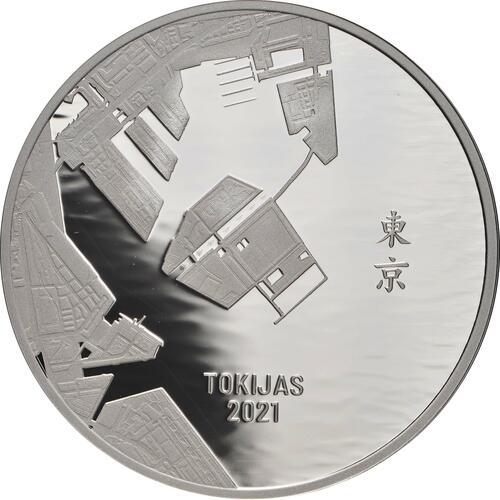Vorderseite:Litauen : 20 Euro Olympische Spiele Tokio  2021 PP