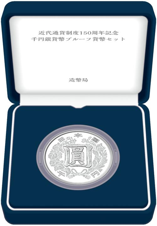 Lieferumfang:Japan : 1000 Yen 150 Jahre modernes Währungssystem   2021 PP