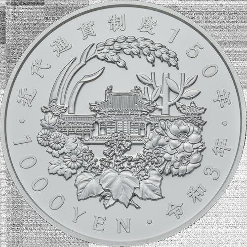 Vorderseite:Japan : 1000 Yen 150 Jahre modernes Währungssystem   2021 PP