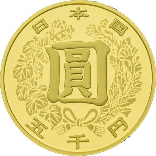 Rückseite:Japan : 5000 Yen 150 Jahre modernes Währungssystem  2021 PP