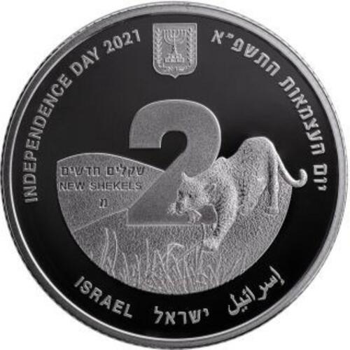 Rückseite:Israel : 2 Schilling 73 Jahre Staat Israel - Gefährdete Tiere - Leop.  2021 PP