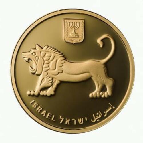 Rückseite:Israel : 20 Schilling Mahane Yehuda Markt 1 oz  2021 Stgl.