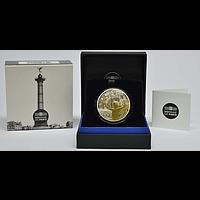 Frankreich 50 Euro Bastille 2017 PP 5 Unzen Silber
