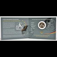 20 Euro Drais Fahrrad 2017 PP Deutschland