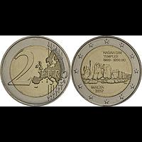 Malta 2 Euro Hagar Qim 2017 bfr