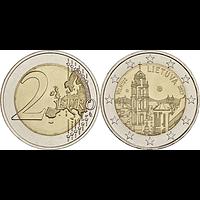 Litauen 2017 2 Euro Vilnius - Hauptstadt der Kunst und Kultur bfr