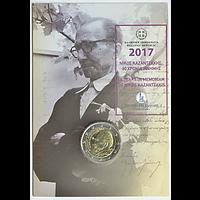 2 Euro Kazantzakis 2017 Stgl. Coincard Griechenland