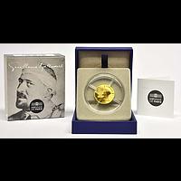 50 Euro Guillaume Apollinaire 2018 PP Frankreich