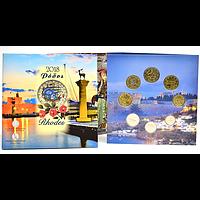 KMS Griechenland 2018 Stgl. 3,88 Euro