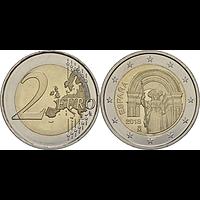2 Euro Santiago de Compostela 2018 bfr Spanien
