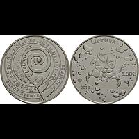 Litauen 2018 1,5 Euro Jonines (Rasos) bfr