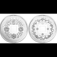 Kanada 2018 8 Dollar Fünf Segenswünsche - Glücksbringer Lochmünze PP