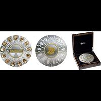 Kanada 2018 310 Dollar Puzzle-Münze (14 Teile) Canadas Geschichte PP