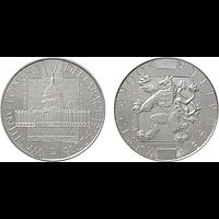 Tschechische Republik 2018 500 Kronen 100 Jahre Washingtoner Erklärung PP