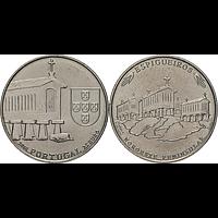 2,5 Euro Kornspeicher 2018 bfr Portugal