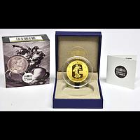 100 Euro Franc Germinal 2019 PP Frankreich Gold