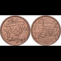 10 Euro Ritterlichkeit 2019 bfr Österreich Kupfer
