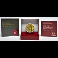 100 Euro Das Gold Mesopotamiens 2019 PP Österreich