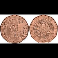 5 Euro Neujahrsmünze 2020 Stgl. Österreich Kupfer